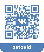 Наша официальная группа в Вконтакте